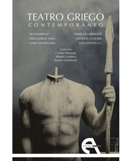 Teatro griego contemporáneo