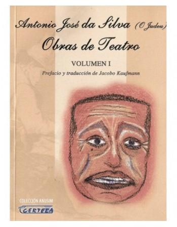 Obras de teatro. Volumen I