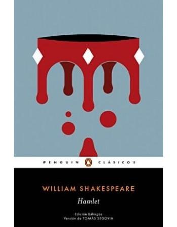 Hamlet (ed. bilingüe)