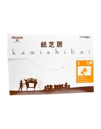 Kamishibai: El gato sol
