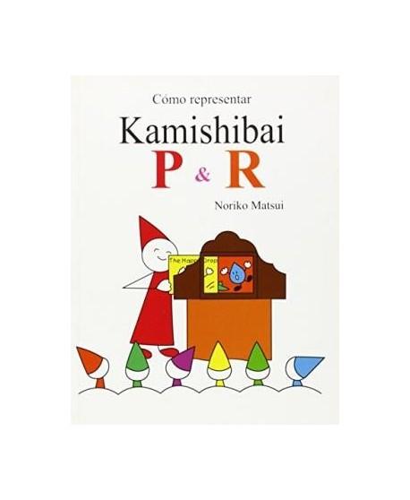 Cómo representar kamishibai
